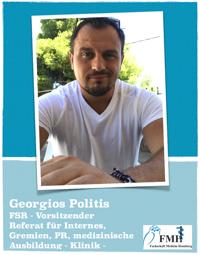 [FSR] Georgioss Avatar